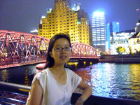 Rachel Yin