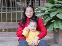 Liping Liu
